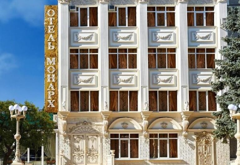 Boutique Hotel Monarch, Krasnodar
