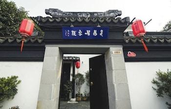 Slika: Suzhou Tianyiju Inn ZhuoZhengYuan ‒ Suzhou, Suzhou
