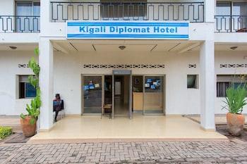 ภาพ Kigali Diplomat Hotel ใน คิกาลี