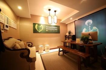 Picture of JingYiSheng Inn in Suzhou (Suzhou)
