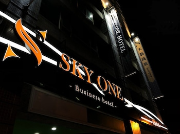 Picture of Skyone Hotel in Kaohsiung
