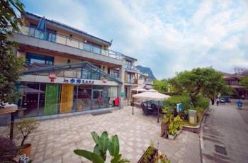 Guilin bölgesindeki Guilin Crystal Boutique Hotel resmi