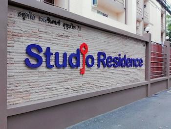 Selline näeb välja Studio Residence Sukhumvit 71, Bangkok