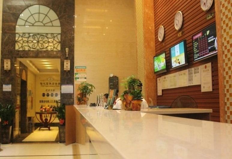 GreenTree Shell Shenzhen Henggang Wenti Square Xianle Road Hotel, Shenzhen