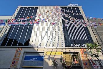 大邱、サボイ ホテルの写真