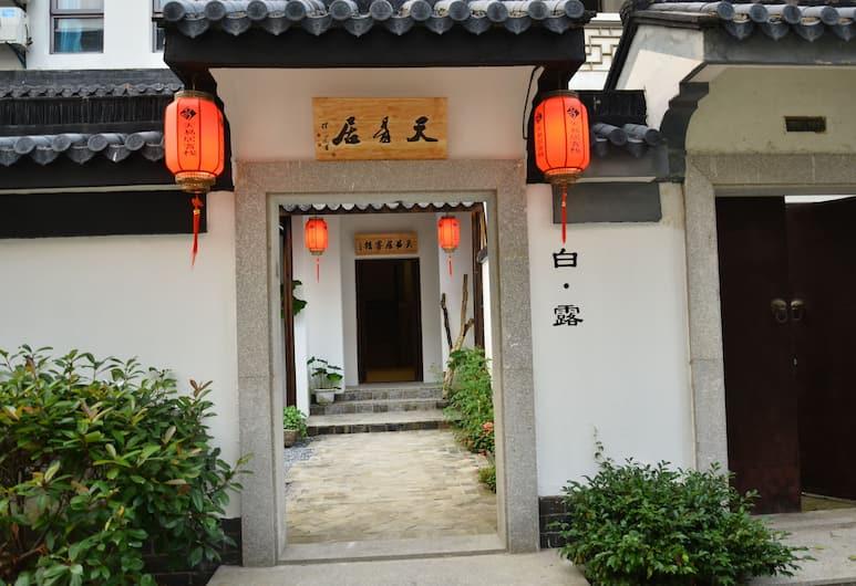 Suzhou Tianyiju Xishan Branch, Suzhou