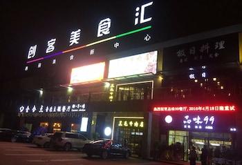 תמונה של She He Apartment Xili Branch בשנזן