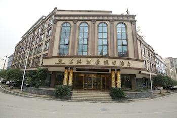 Hotellitarjoukset – Chengdu