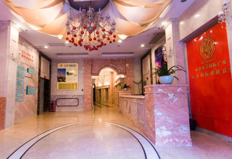 邁哈頓國際公寓, 廣州市, 大堂
