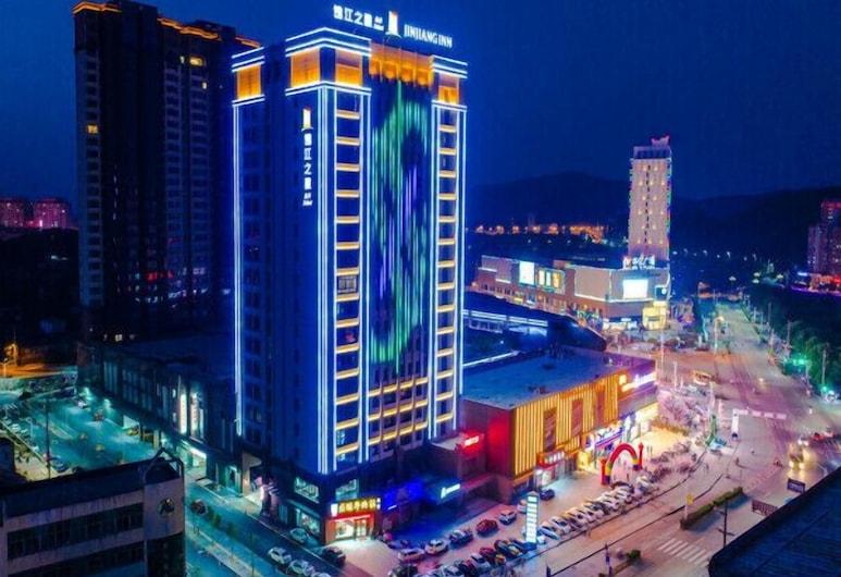 Jinjiang Inn Select Fangchang Darunfa Commercial Square, Wuhu, Facciata hotel (sera/notte)