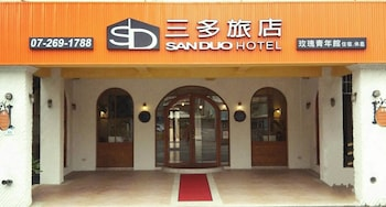 Picture of Sanduo Rose Hotel in Kaohsiung