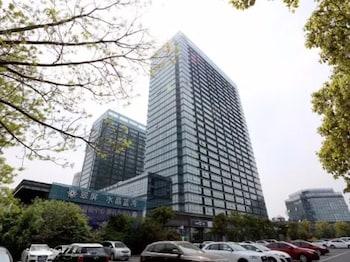 Picture of Nanjing Shu Ge Hotel in Nanjing