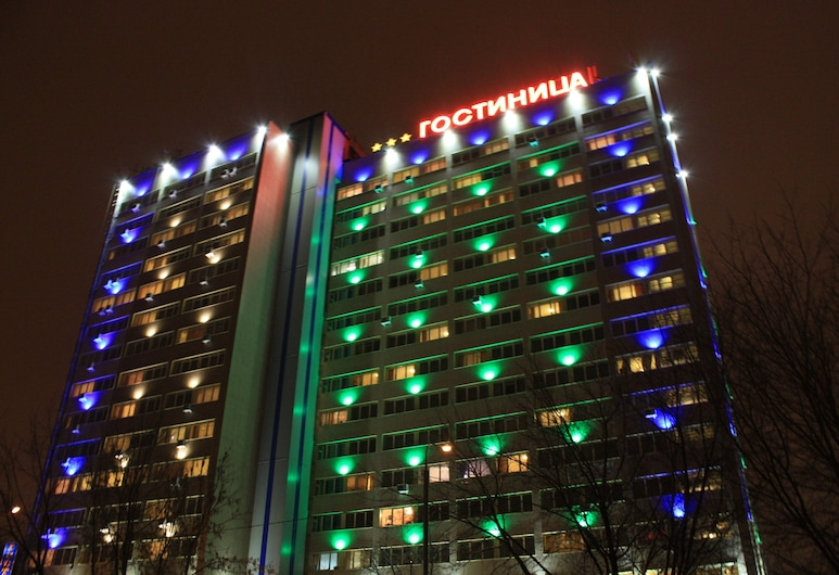 MosUz Center Hotel, Moscow, Hotel Front – Evening/Night