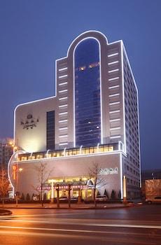 Bild vom Dalian Kerren Hotel in Dalian