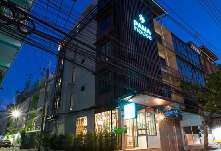 PAMA House Boutique Hostel, Μπανγκόκ, Πρόσοψη ξενοδοχείου - βράδυ/νύχτα