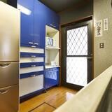 Camera Tradizionale con 2 letti singoli (Japanese Style, SANJO) - Cucina in comune