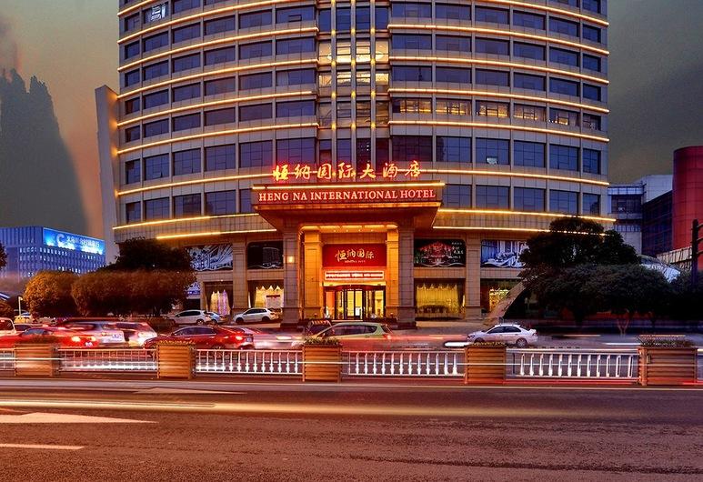 HengNa International Hotel , Τζινχούα