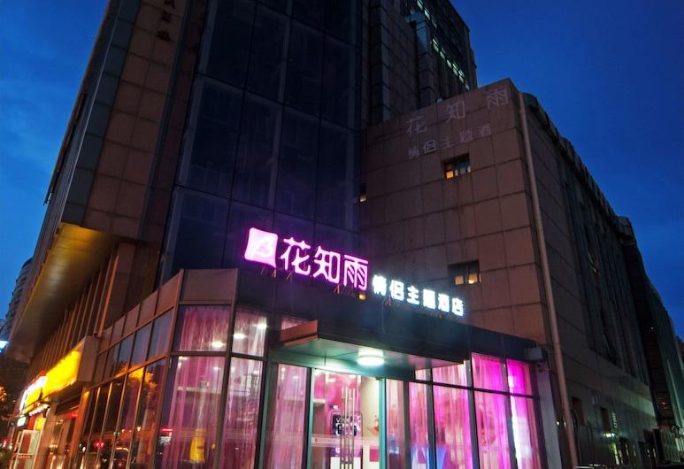 Suzhou Huazhiyu Lover Theme Hotel, Suzhou