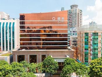 珠海珠海國泰酒店的圖片