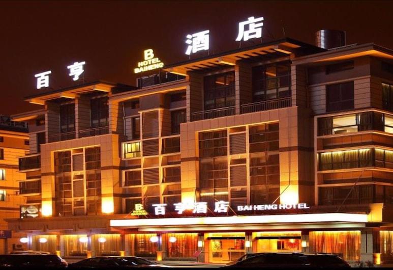 義烏百亨酒店, 金華市