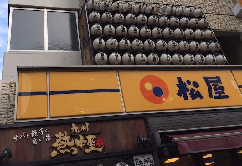 bnb+ SHINJYUKU Yotsuya Ikebana Okina - Hostel, Tokyo, Hotel Front