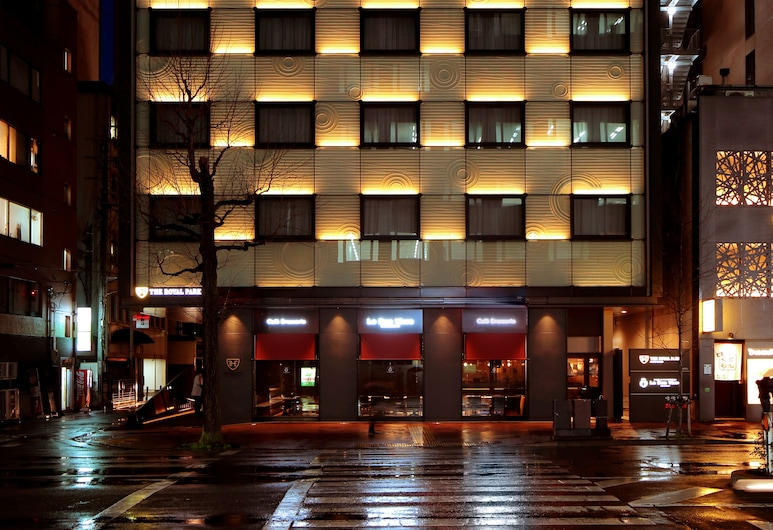 京都四條通皇家公園飯店, Kyoto, 飯店入口 - 夜景