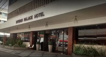 Hình ảnh Niterói Palace Hotel tại Niteroi
