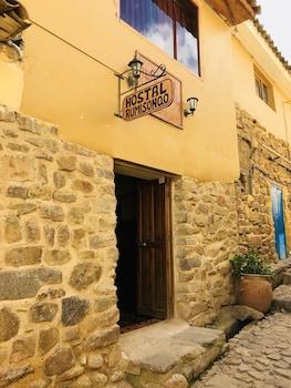Bild vom Rumi Sonqo in Ollantaytambo