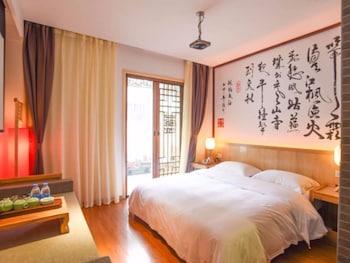 Image de Suzhou Oriental Hotel Pingjiang Branch à Suzhou