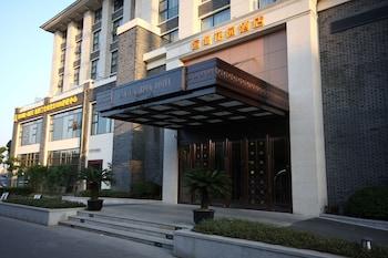 Image de Suzhou Canal Garden Hotel à Suzhou