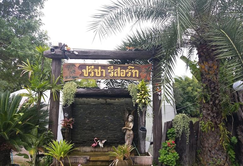 Preecha Resort, Nakhonnājoka, Ārpuse