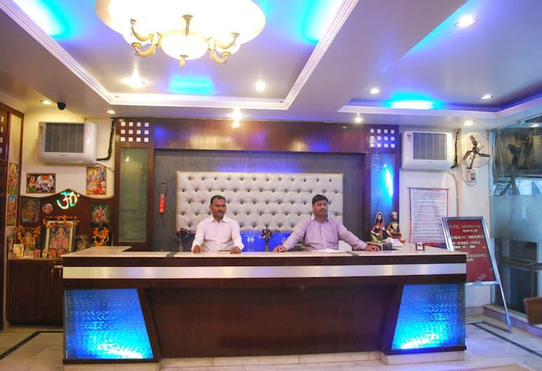HOTEL MAANVI, Yeni Delhi, Resepsiyon