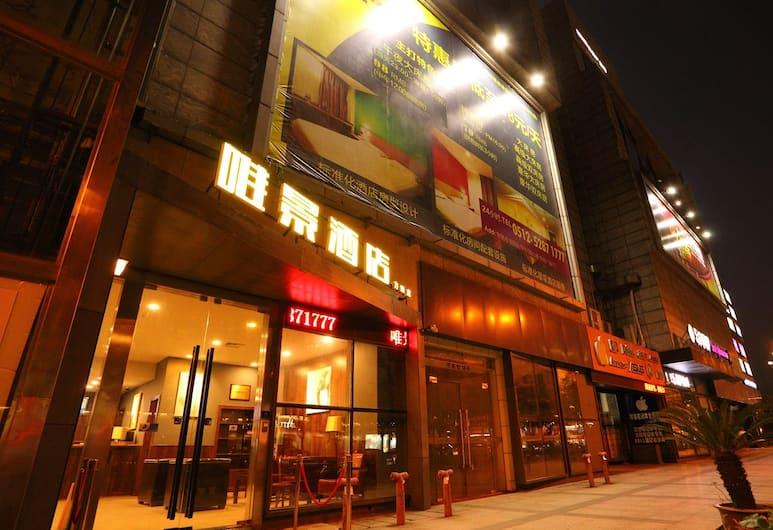 Changshu Weijing Hotel, Suzhou, Hotel Entrance