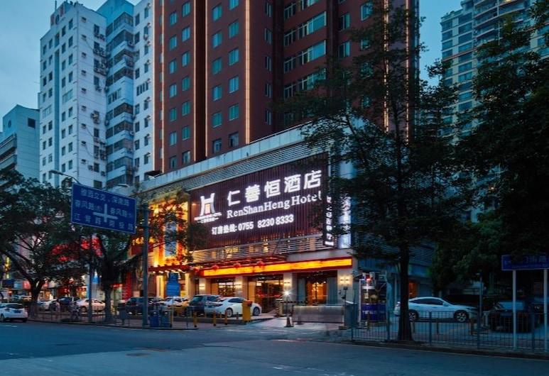 RenShanHeng Hotel Shenzhen, Shenzhen, Hotel Entrance