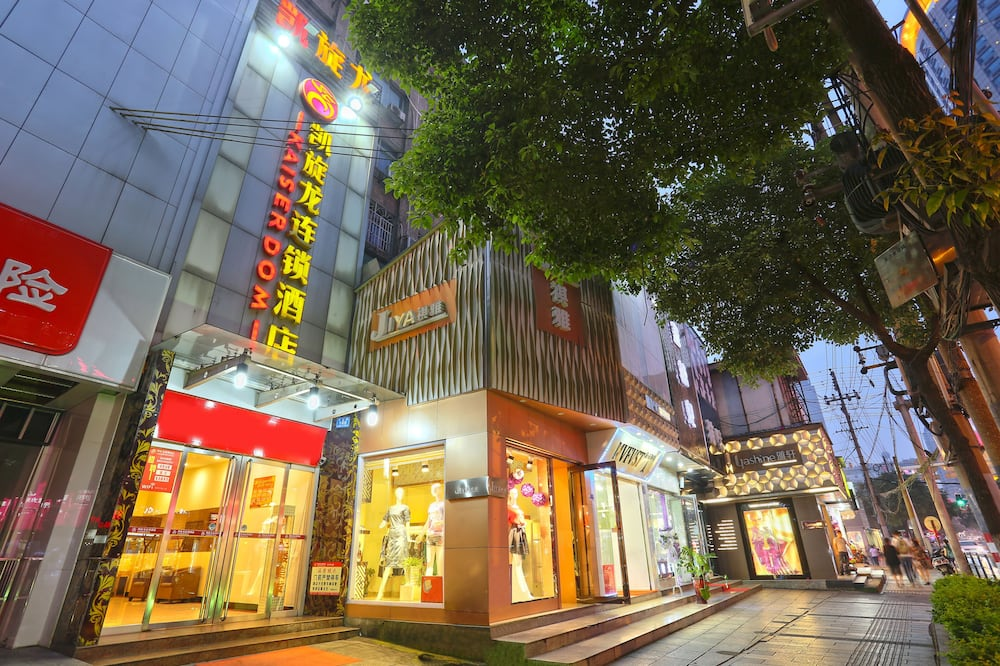 Kaiserdom Zhongshan Road
