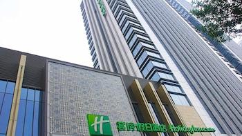 在天津的天津融侨套房假日酒店照片