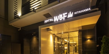 Picture of Hotel WBF Kitahama in Osaka