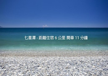 Foto Happiness is coming (sunwater) di Kota Hualien