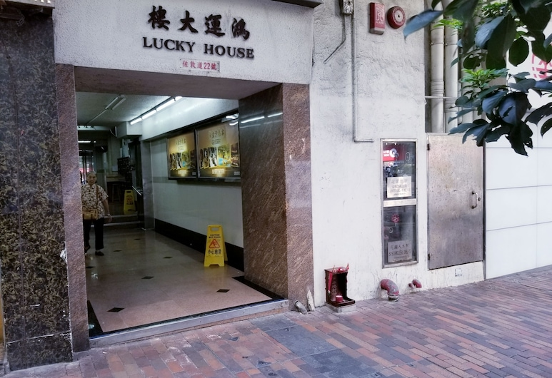 LongWin Hotel, Kowloon, Hotel Entrance