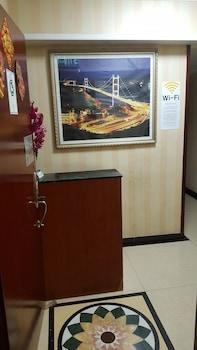 ภาพ โรงแรมจินเซียง - เกาลูน ใน เกาลูน