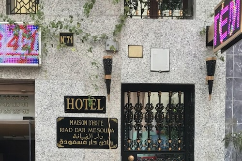 米索達里亞德飯店/