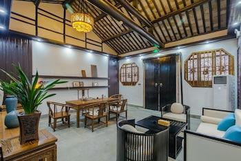 Picture of Stay in joy Tongyintang Tongli in Suzhou (Suzhou)
