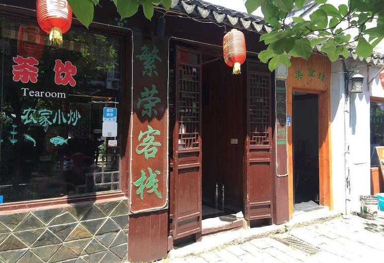 Suzhou Tongli Fanrong Inn, Suzhou