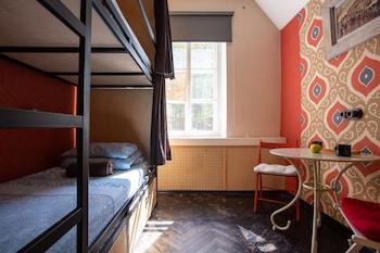 Minsk bölgesindeki Trinity Hostel resmi