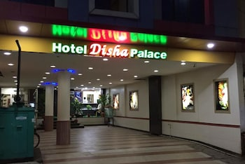 Picture of Hotel Disha Palace  in Shirdi