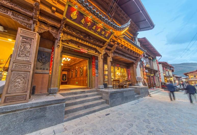 Shangrila Nan Ka Ming Dian Inn, Deqin