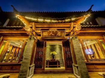Lijiang bölgesindeki Lirenju Hostel resmi