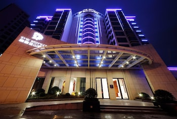 Foto di DW Hotels a Huangshan
