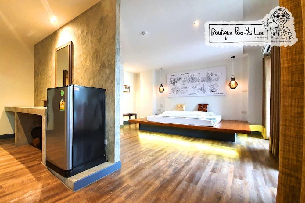 Mini Suite Room - חדר אורחים