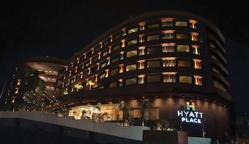 Picture of Hyatt Place Hyderabad/Banjara Hills in Hyderabad